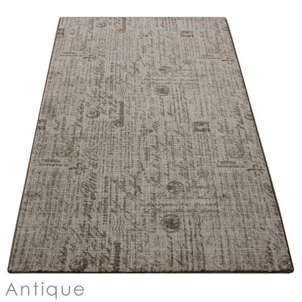 Milliken Cloister Pattern Indoor Area Rug Collection