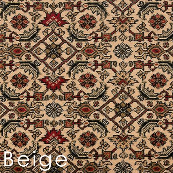 bidjar beige Custom cut area rugs