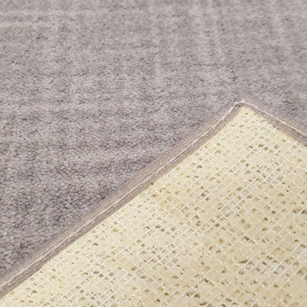 Milliken Brushed Linen Indoor Area Rug Collection - Backing