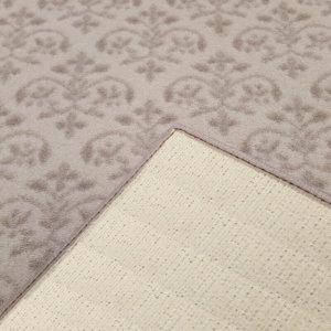 Milliken Promenade Indoor Area Rug Collection - Backing